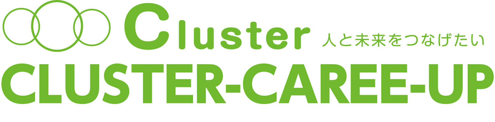 CLUSTER-CAREE-UP